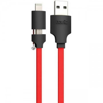 Havit CB605 DualHead Cable