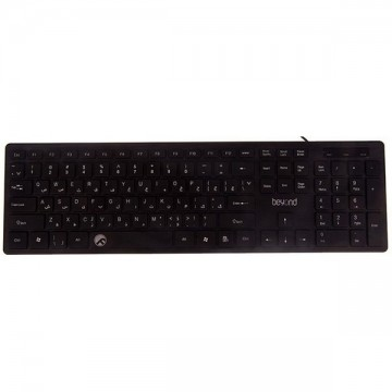 Farassoo Beyond FCR-3880 KeyBoard