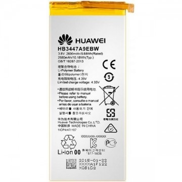 Huawei P8 HB3447A9EBW Battery