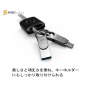 Silicon Power Mobile C80 Flash Drive