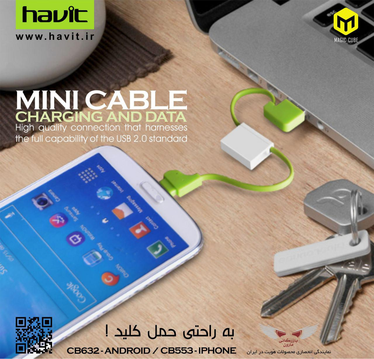 Havit CB553 Android Cable