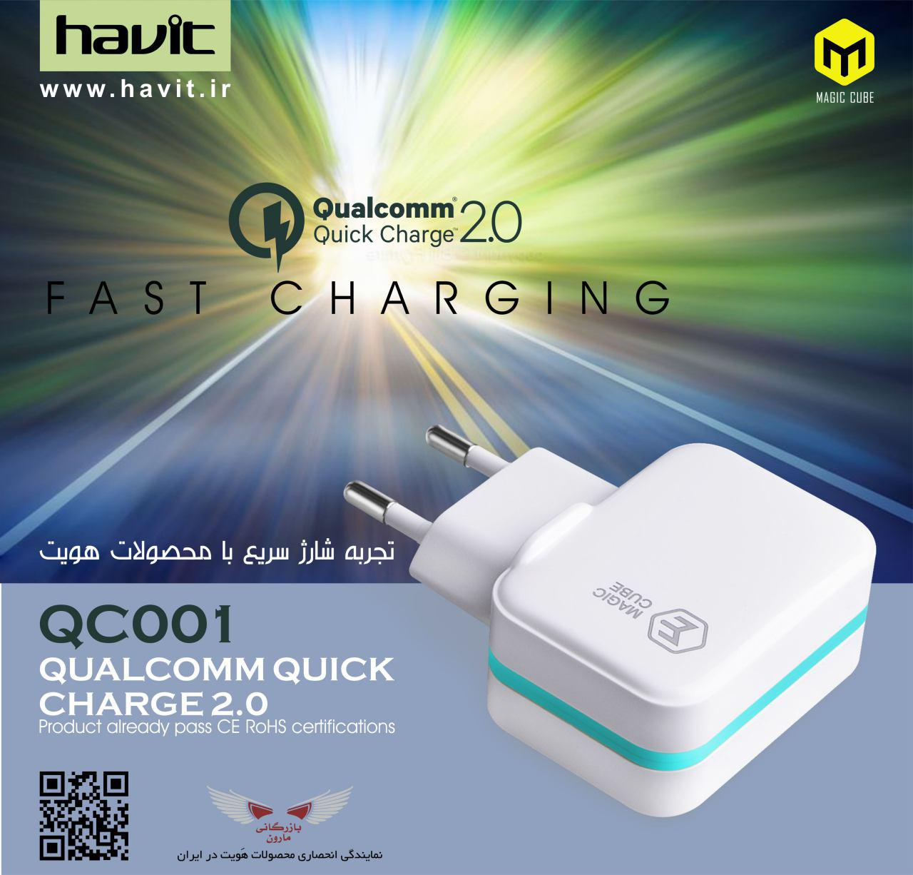 Havit QC001 Charger