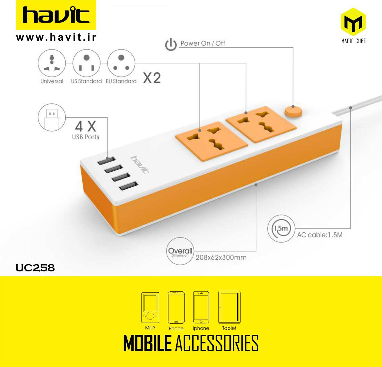 Havit UC258 Charger