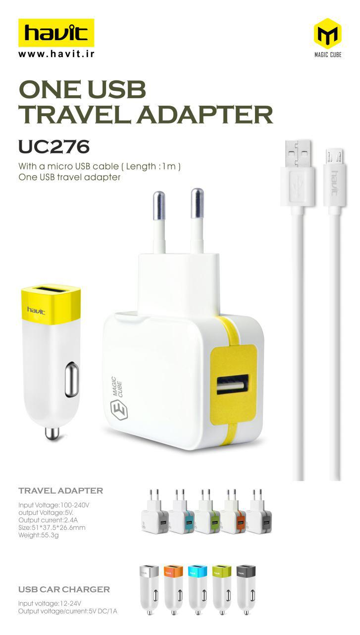 Havit UC309 Charger