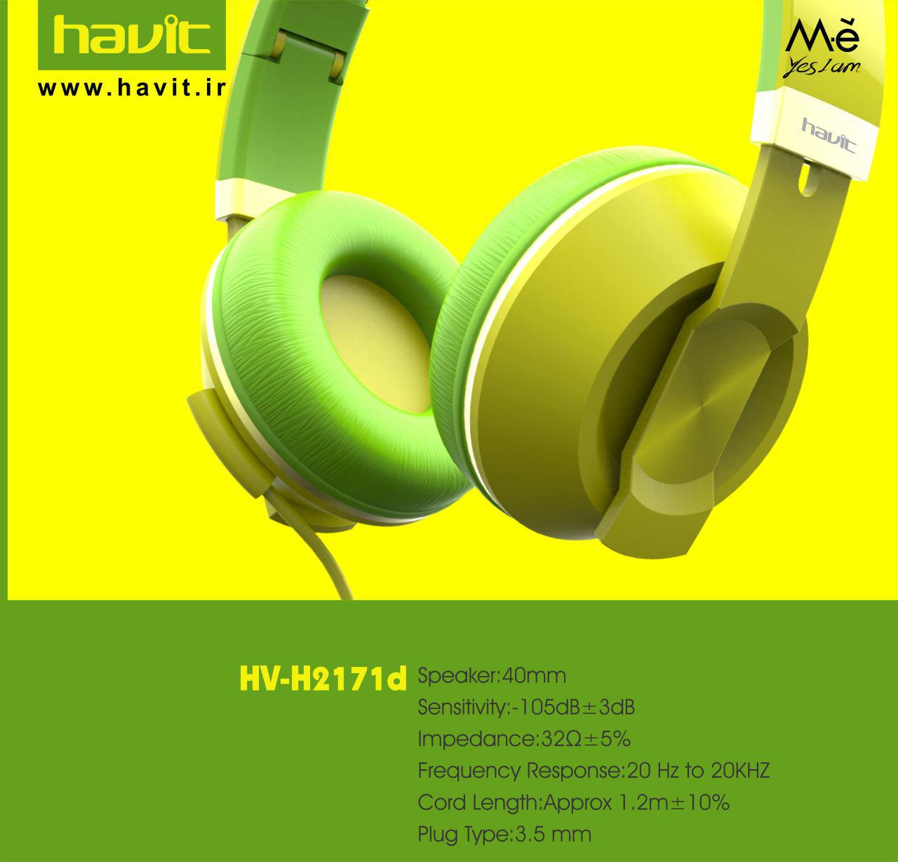 HAVIT HV-H2171D HEADPHONE