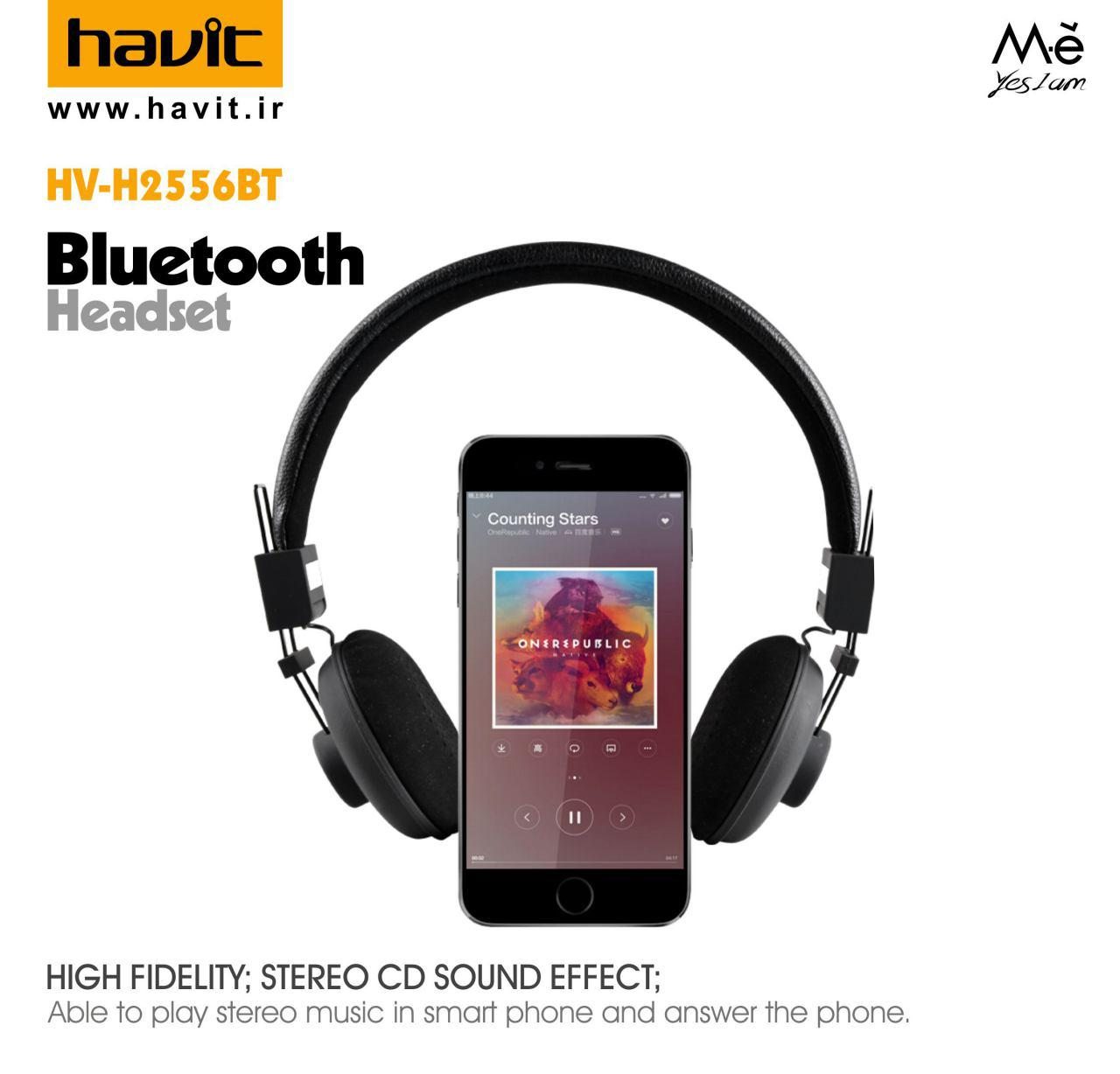 Havit HV-H2556BT