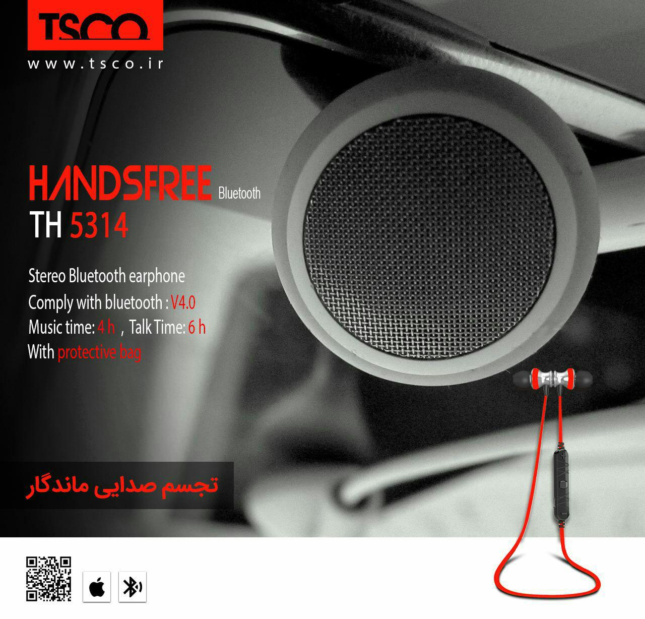 TSCO 5314 Headphone