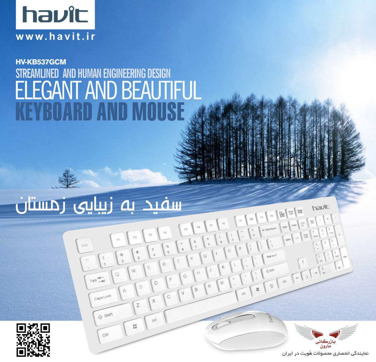 Havit KB537GCM