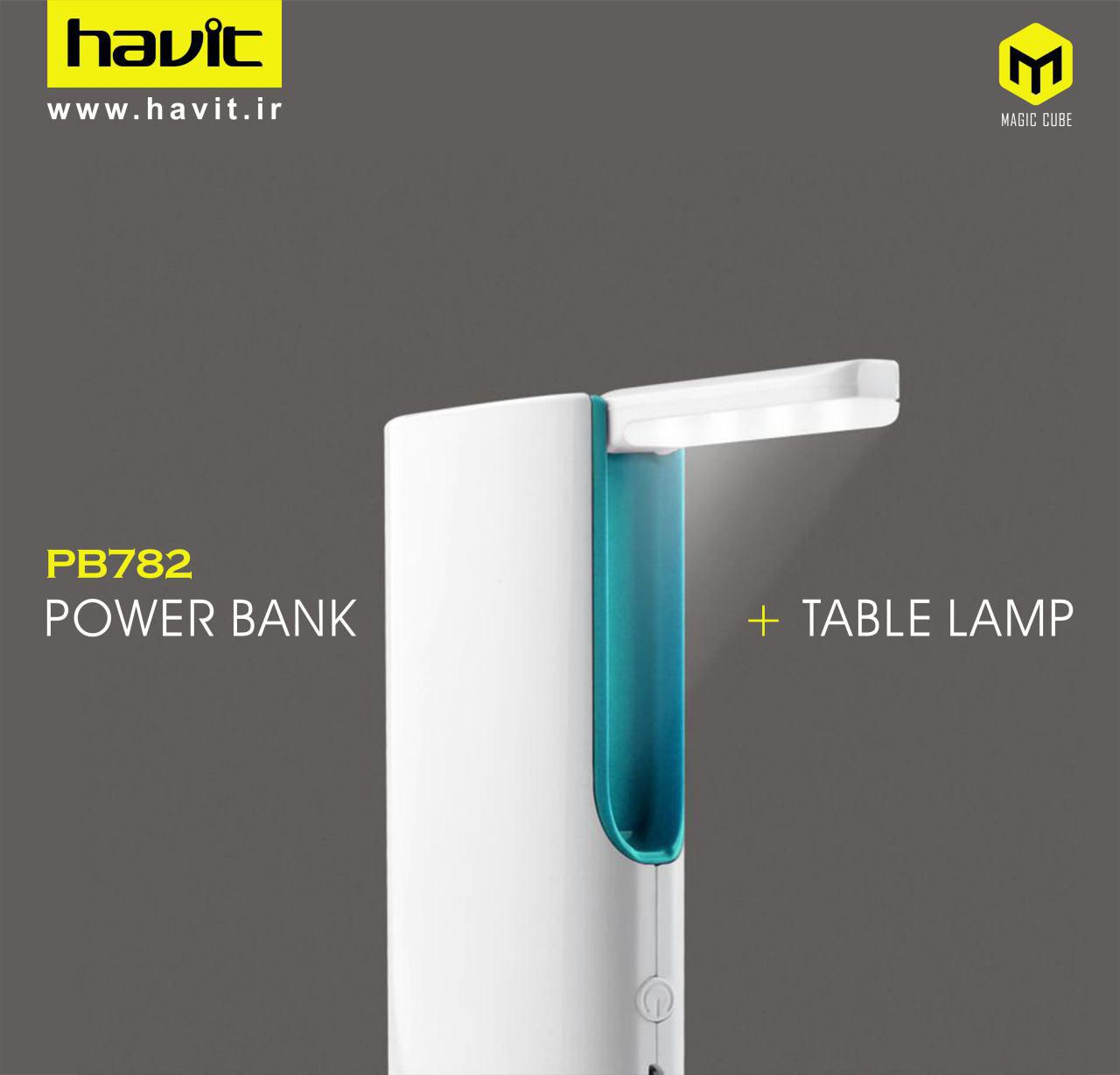 Havit PB782 PowerBank