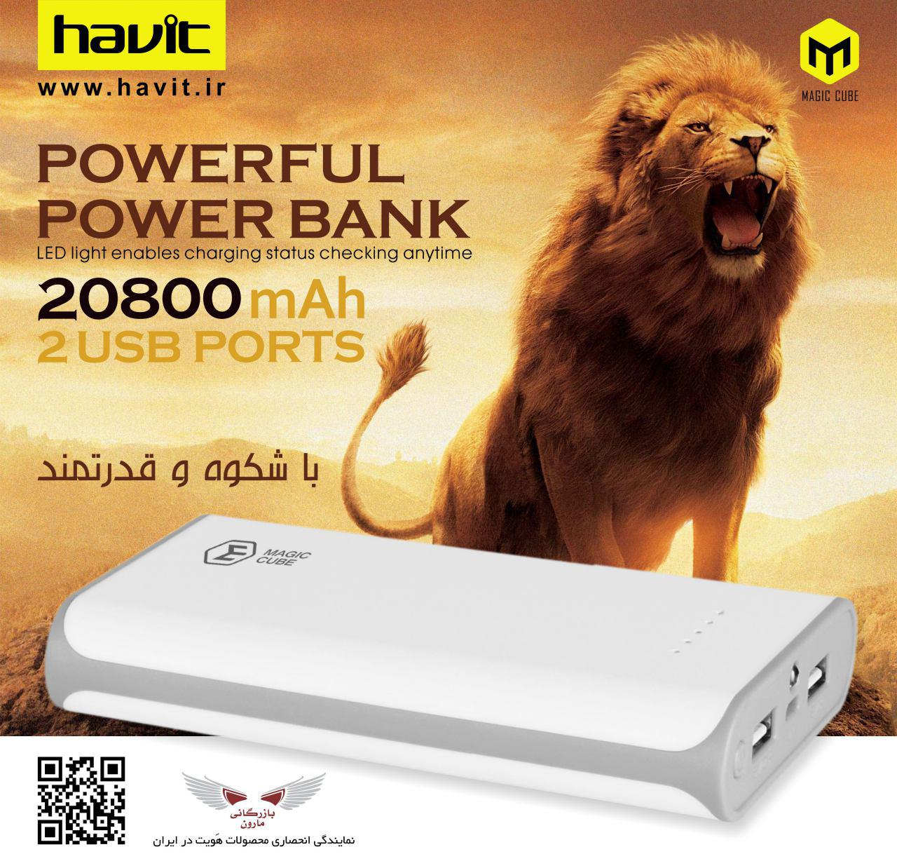 Havit PB789 PowerBank
