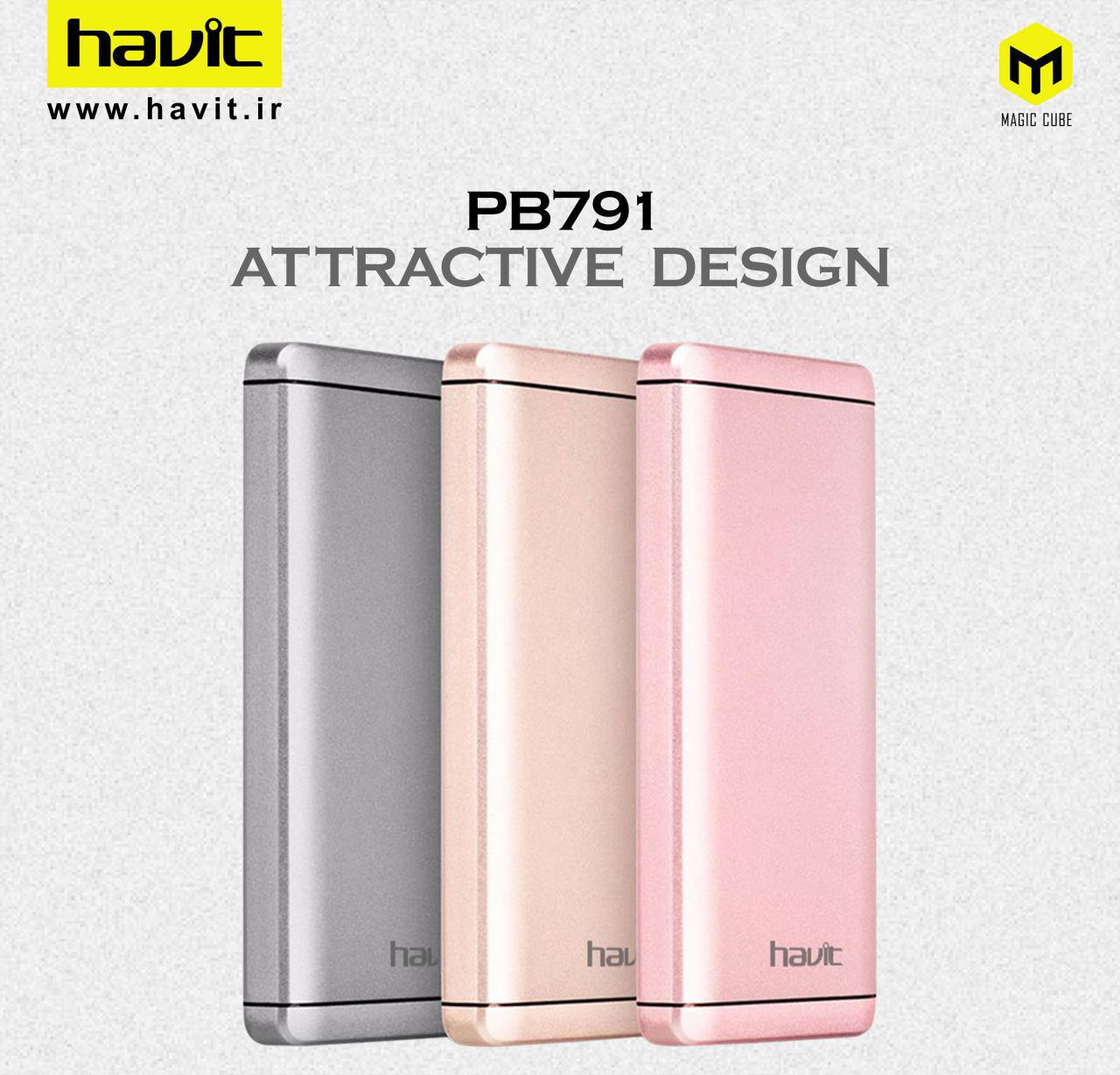 Havit PB791 PowerBank