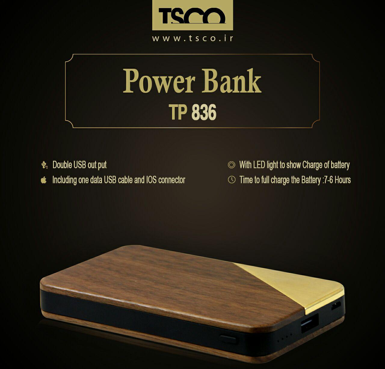TSCO TP 836 8000mAh Powerbank