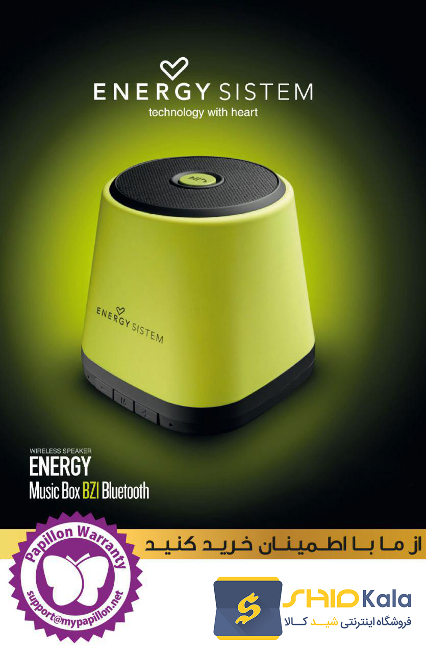 ENERGY MUSIC BOX BZ1